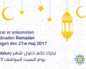 Ramadan-2017-fifs