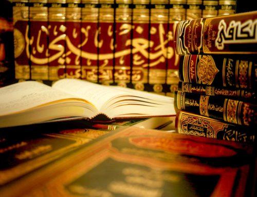 En rättsteologisk fråga (Fatwa) kring frågor om rituell begravningstvätt i samband med pandemiska smittor